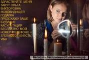 ЛЕЧЕНИЕ ОТ БЕСПЛОДИЕ/     консультацыя    бесплатно