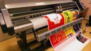 Широкоформатная печать любой сложности